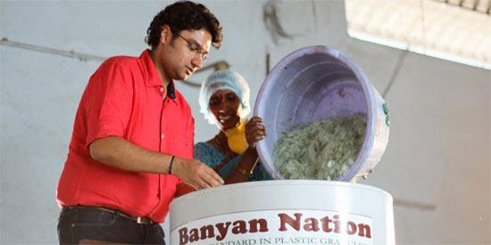 banyan-nation
