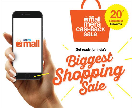 Paytm Mall MeraCashbackSale