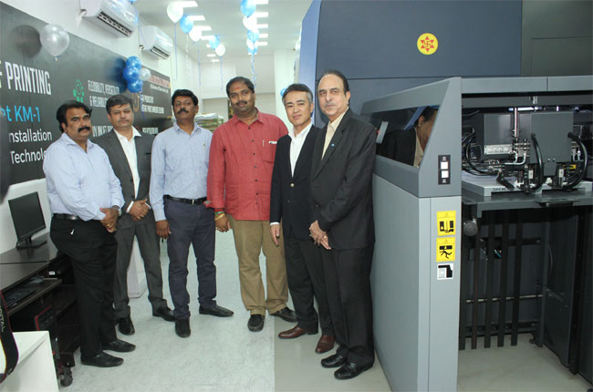 Konica Minolta launches AccurioJet KM-1