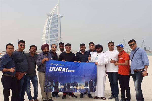 TP Link FTS Dubai