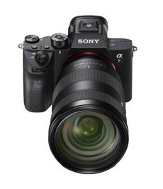 Sony A7R III with SEL2470GM