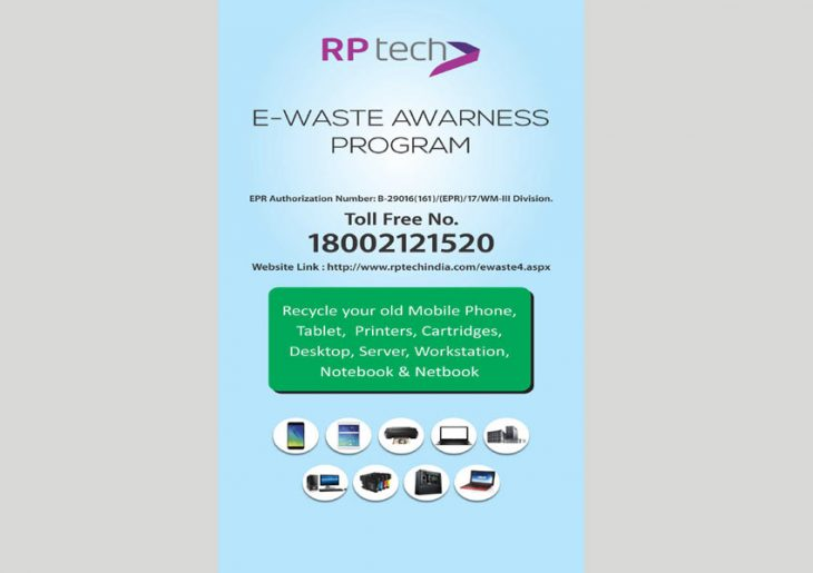 RP tech India Opens 50 E-Waste Collection Centers