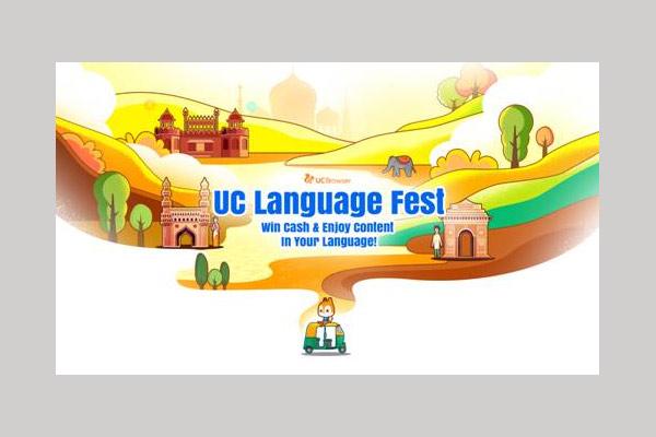 UC Language Fest