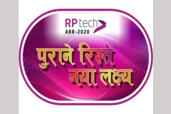 RP- Tech-TABR-2020.jpg
