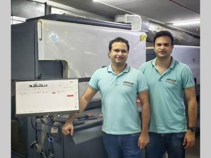Janus International HP Indigo digital printing