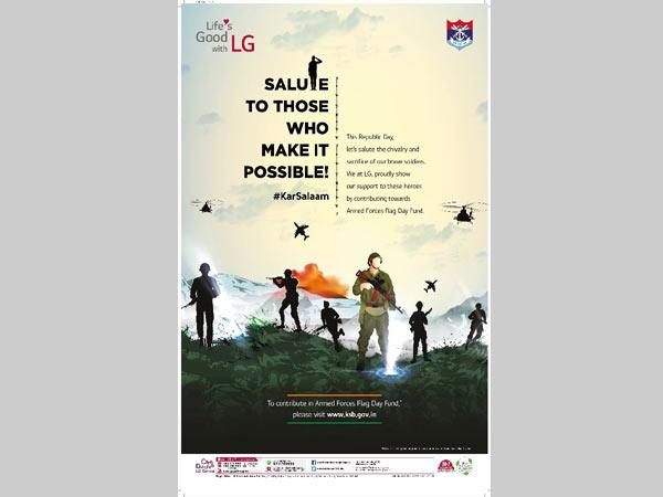 LG-Kar-Salaam