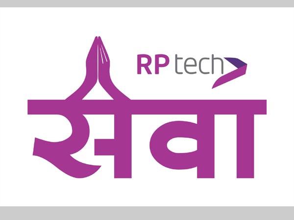 RPTech-Seva-Logo