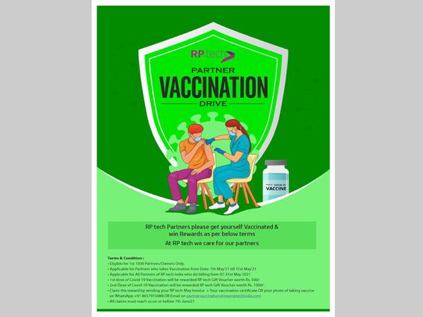 RP-Tech-Partner-Vaccination